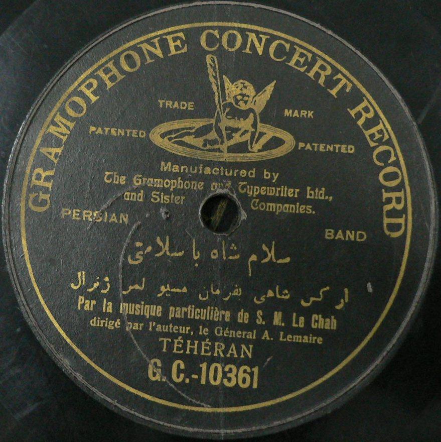Étiquette de Salâm-e Shâh en 1906