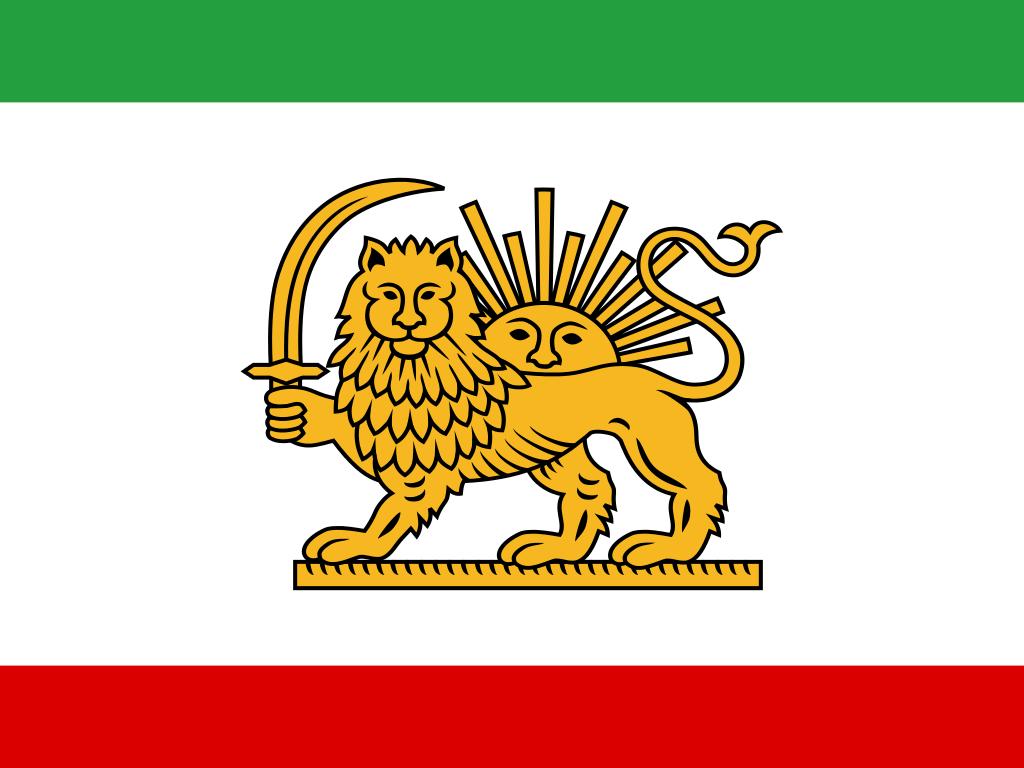 drapeau introduit par le chancellier Amir Kabir (1848-1852)