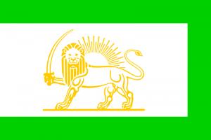 Drapeau perse sous le règne de Mzaffaredin Shâh (début XXe-1906)