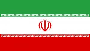 Drapeau de la république islamique d'Iran