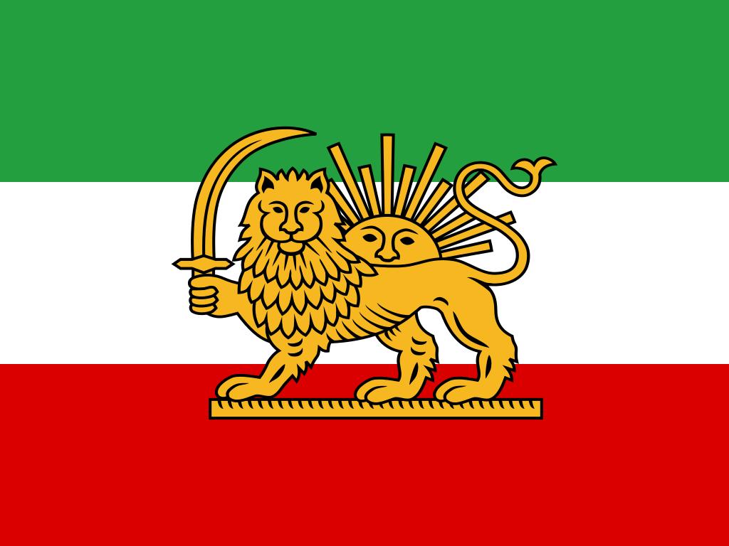 Drapeau tricolore (1886) à l'époque du règne de Nasseredin Shâh