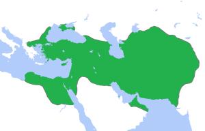 L'empire achémenide à son apogée