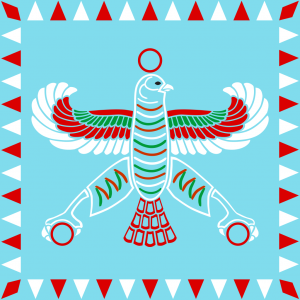 Étendard de Cyrus le Grand