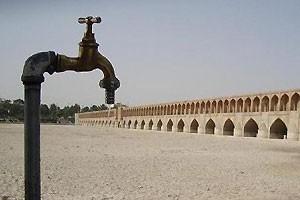 Rivière asséchée à Ispahan