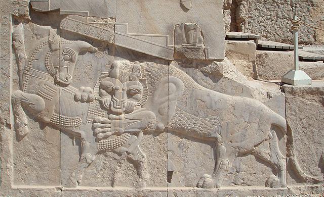 Symbole de Norouz à Persepolis