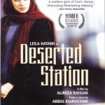La station désertée