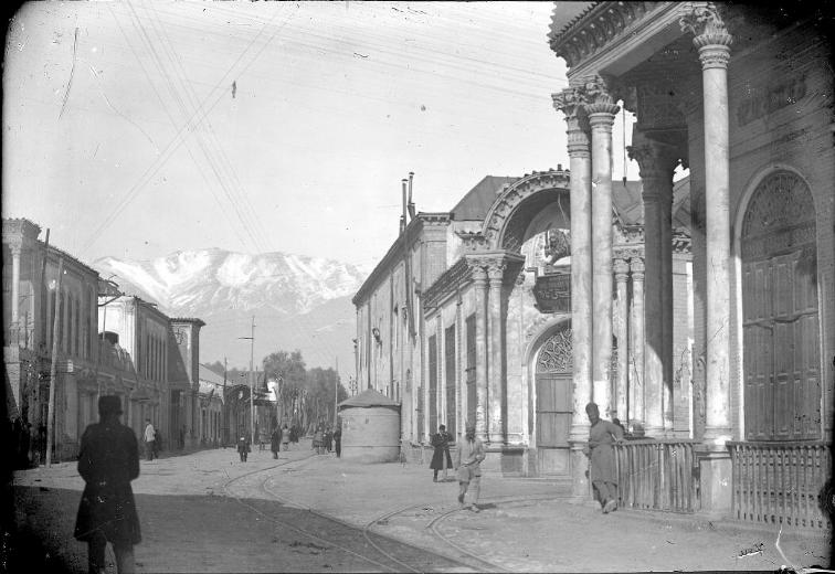 La poste de Téhéran (1880-1910).