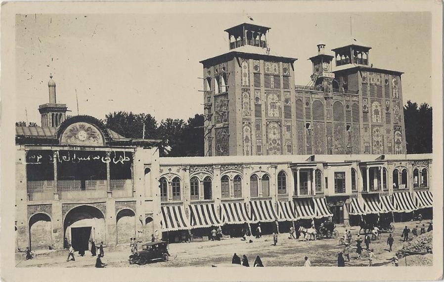Palais du Soleil (Chams-ol Emareh), 1936