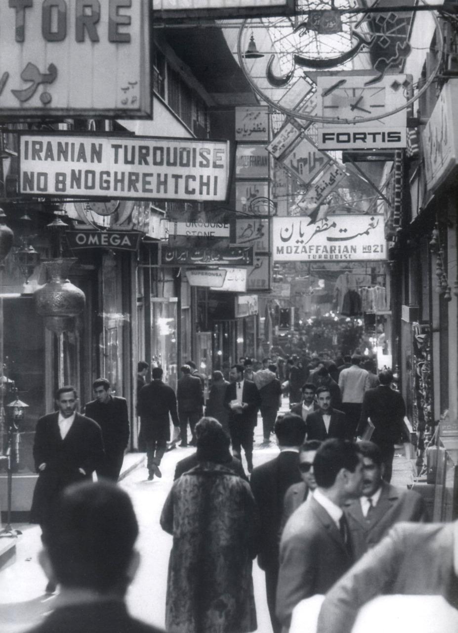 Le bazar de Téhéran, 1954