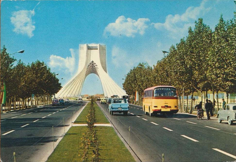 La tour Azadi, 1975