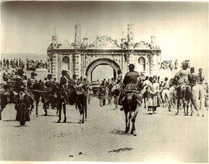 Porte Shâh Abdol Azim, la route qui mène à la mosquée Abdol Azim.