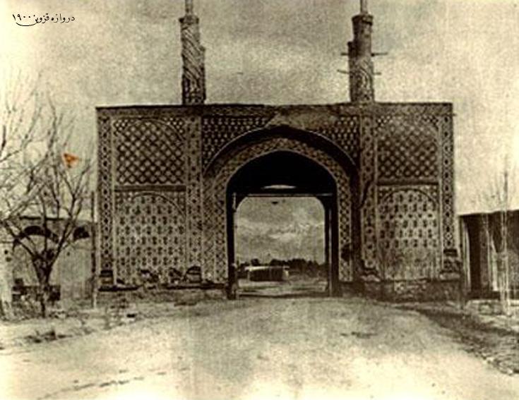 Derwazèh-i-Kaswin, la porte de Qazvin, qui mène à Qazvin, Ghislan and Isfahan.
