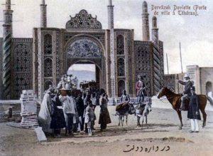 Derwazèh-i-Dooulet ou Porte Royale.