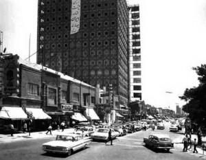 Le Plasco, dans les années 60.