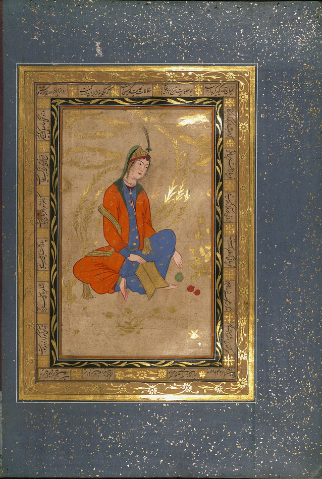 Album of miniatures et calligraphie persanes, « Jeune femme assise tean un livre», Walters Manuscript W.671, fol.27b