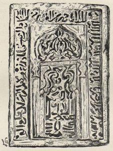 Plaque en faïence émaillc'e à reflets métalliques. (Exposition Universelle de 1889.) — Dessin de Lucien Laurent-Gsell.