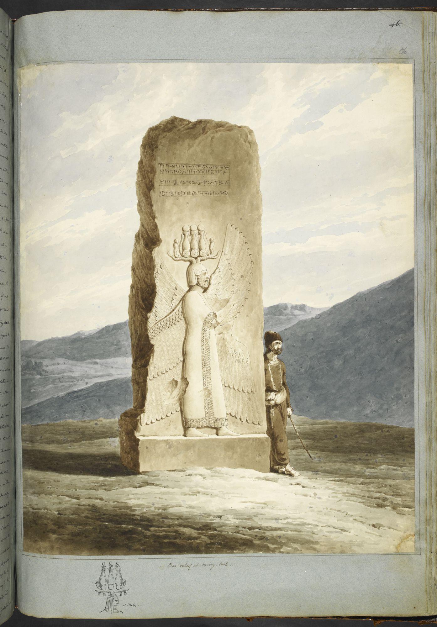 Bas-relief de Cyrus le Grand sur un pilier à Pasargades. Le bas-relief représente Cyrus, le fondateur de l'empire achéménide, avec des ailes et une couronne Hemhem.