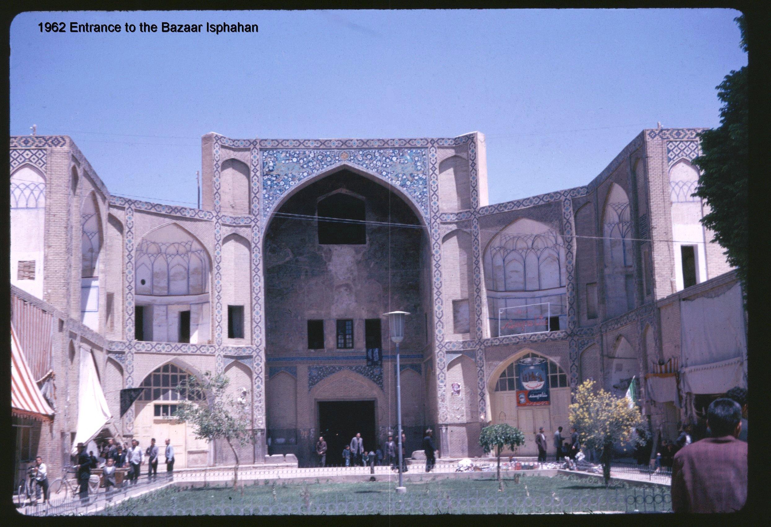 Entrée du bazar d'Ispahan (janvier 1962).