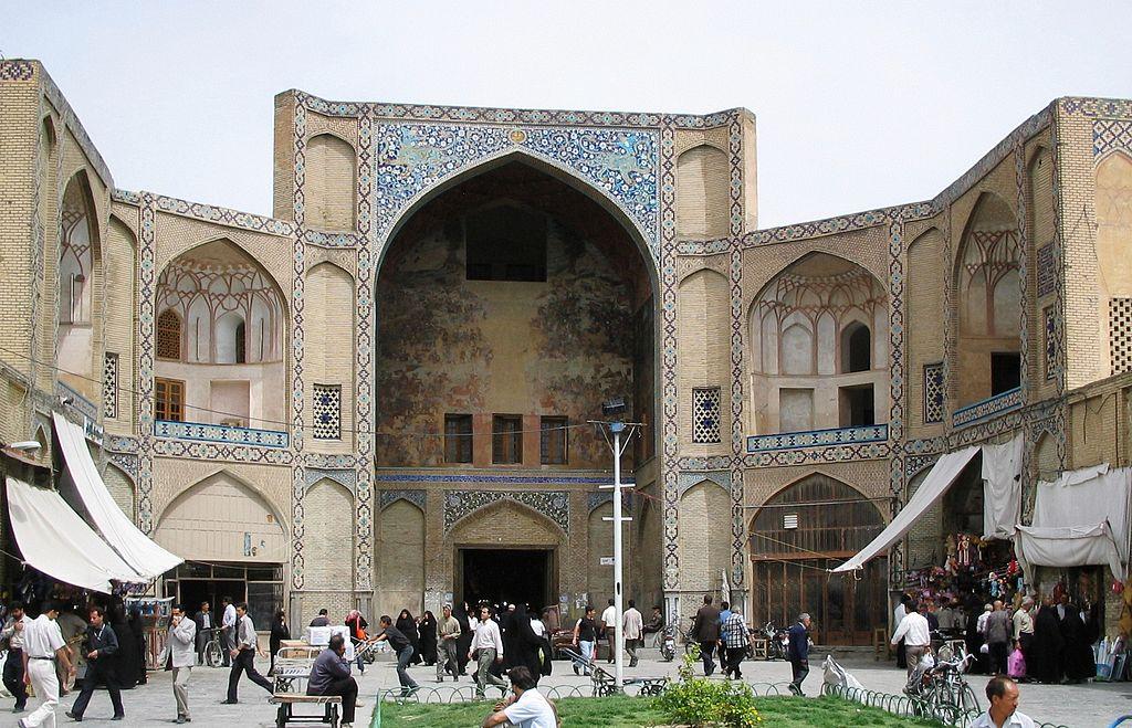 Entrée du bazar d'Ispahan, 2006.