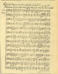 """Partition de Gholam-Reza Minbashian, publiée dans le journall in """"Asre Jadid"""" du 19 septembre 1915"""
