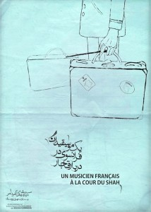 Affiche du documentaire «Un Musicien français à la cour du Shah»