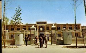 L'école Harati en 1961.