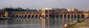 Le pont Khaju en décembre 2006.