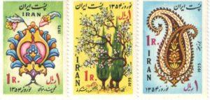 Timbres commémoratifs à l'occasion de Norouz.