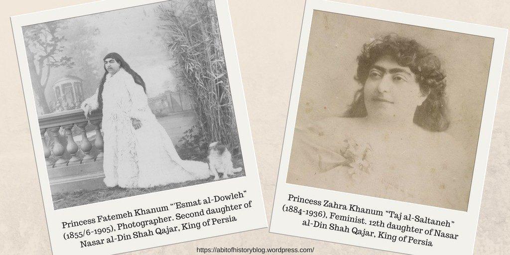 «Khanum ʻIsmat al-Dawlah» et «Taj al-Saltanah».